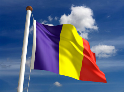 Romania's flag