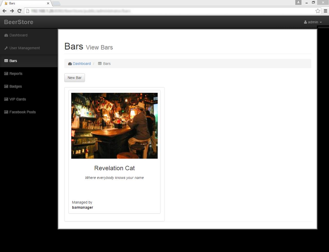 BeerStore screen 4